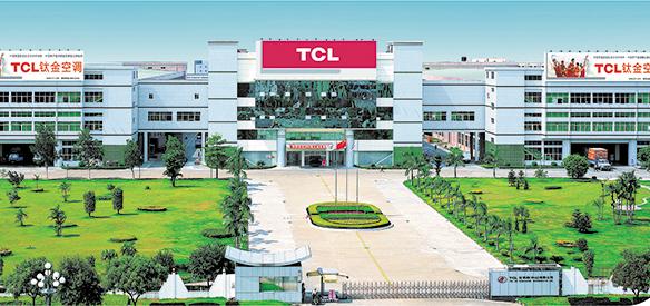 1-ый завод в г. Чжуншань (6 млн. единиц наружных блоков для кондиционеров)