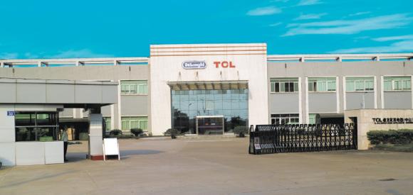 Завод СП «TCL – De'Longhi» (1 млн. мобильных кондиционеров и осушителей)