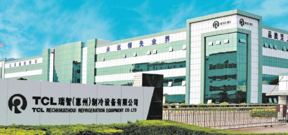 Завод СП «TCL – Reichi Compressor» (16 млн. компрессоров для кондиционеров)