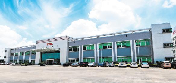 Завод в г. Цзюцзян (2 млн. комплектов кондиционеров)